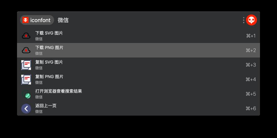 选择下载格式